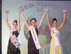 ganadoreas2014-15